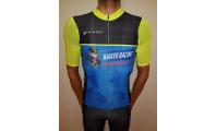 Pissei Bakker Racing Team Race Jersey